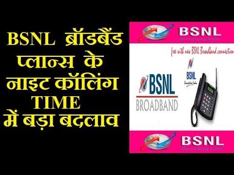 BSNL Revises Free Night Calling Time on Broadband Plans