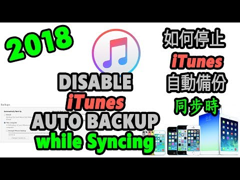🚫📱⏩💻 2017 How to DISABLE iTunes AUTO BACKUP while Syncing to Your Computer (MAC or Windows)