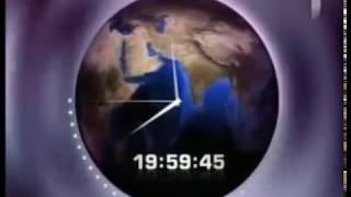 Georgian Public Broadcaster 1TV News Clock (2009) [SD]