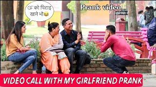nepali prank-Video Calling With My Girlfriend Prank in Public   comedy unny prank   Sandip Karki