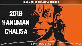 Lord Hanuman Chalisa | New Generation Track | 2018