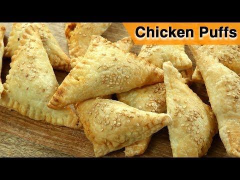 Chicken Puffs | Chicken Pattice Recipe | Chicken Puffs Pastry Indian Style | Chicken Recipe | Varun