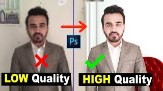 How to Depixelate Images in Photoshop - Convert Low