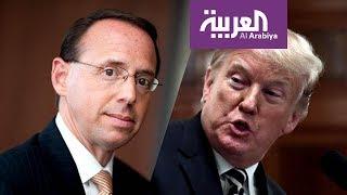 2017 عام نجاة ترمب من الانقلاب