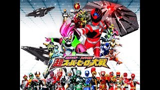 [MAD] Kamen rider Super sentai Chou super hero taisen - the guardian