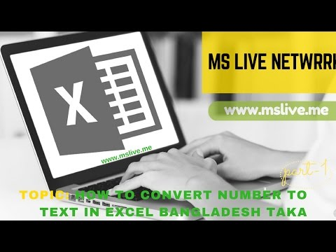 MS Excel Currency Converter Number to Text ( In BDT) - spell number - Part 01