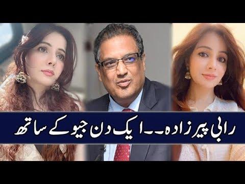 Xxx Mp4 Rabi Peerzada Singer Interview Aik Din Geo Kay Sath Sohail Warraich 3gp Sex