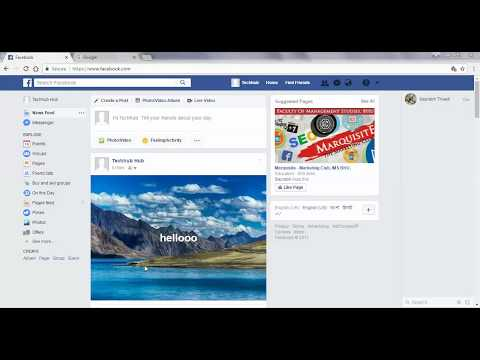 how to hide recently added friend or became friends with    from facebook timeline