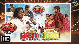 Jabardsth | 25th May 2017 | Full Episode | ETV Telugu
