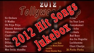 2012 Super Hit Songs | Top 20 | Viewers Choice