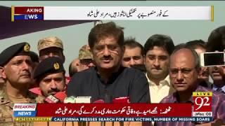 CM Sindh Murad Ali Shah talks to media in Thatta | 17 Nov 2018 | Headlines | 92NewsHD