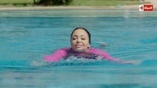"""مسلسل يوميات زوجة مفروسة أوي - داليا البحيري وإيمان السيد """" بالمايوه """" داخل حمام السباحة"""