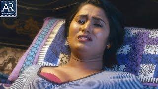 Aame Korika Telugu Movie Scenes | Swathi Naidu Scenes-9 | AR Entertainments