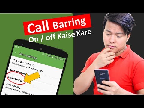 What is Call Barring ? Turn on / off on Android phone & iphone | Call barring Default Code Kya hai