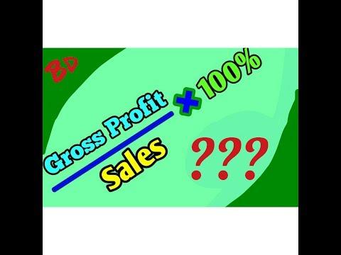 Gross Profit Margin Calculation - Bangla