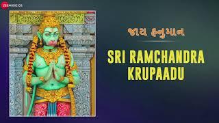 Sri Ramchandra Krupaadu | Full Audio | Jay Hanumaan | Gujarati Devotional Songs
