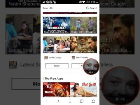 Pro Uc browser  Android, iOS, PC, Windows, Kodi, Firestick, Roku, Kindle Fire, Chromecast