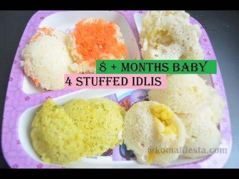 Baby Food : 8+ months baby breakfast Idli recipe | Vegetable Idlis |Carrot Idlis | Banana Idlis |