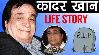 Kader Khan Life Story | Tribute video | Kader Khan Death