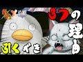 【白猫】銀魂コラボ!引くべき3つの理由!【Ockto Channel】