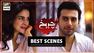 Cheekh Episode 14 | Best Scene |  Emmad Irfani & Saba Qamar