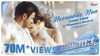 Neenaade Naa Video Song -Yuvarathnaa (Kannada) | Puneeth Rajkumar| Santhosh Ananddram| Hombale Films
