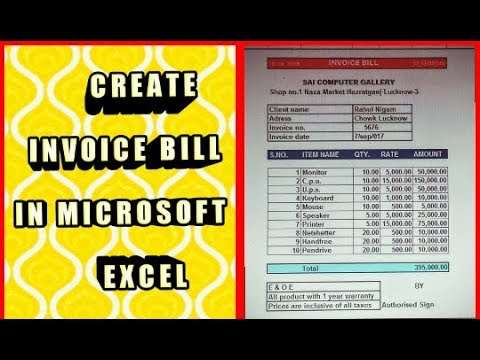 M.S.Excel 2003#how to make simple Invoice Bill ? [Hindi,video] - part-1 By ModernTechnology