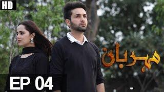 Meherbaan Episode 4   Aplus - Best Pakistani Dramas