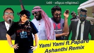Yami Yami Wasthi Ft Papare Ashanthi Remix Sinhala Remix Songs Sinhala DJ Song 2019