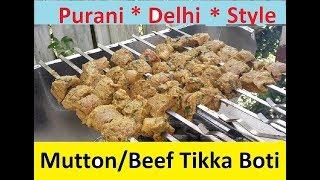 TIKKA BOTI | Purani Dilli & Pakistani Dilli Burns Road Style, EID Special