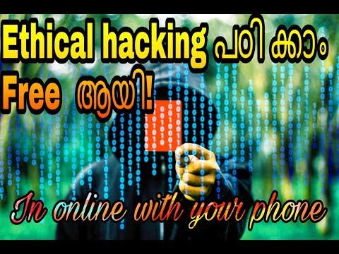 how to learn in  online about ethical hacking  free in malayalam