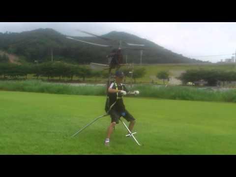 Homemade Ultralight helicopter