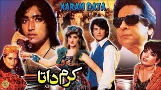 KARAM DATA (1997) - NADEEM, NEELI, RAMBO & SAHIBA - OFFICIAL PAKISTANI MOVIE
