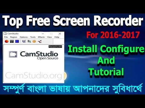 CamStudio Free Screen Recorder Software For Computer Download and Free Tutorial in Bangla