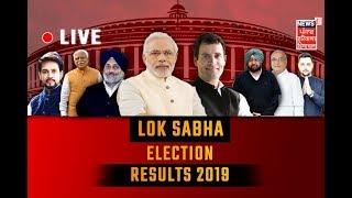 Lok Sabha Election Results 2019 Live Coverage  News18 Punjab Haryana Himachal Election Results Live