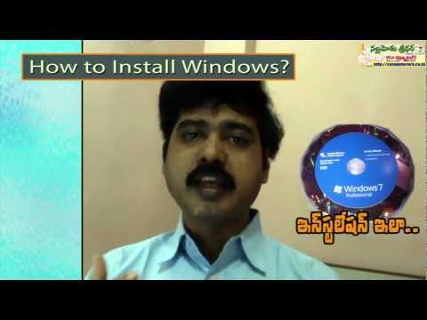 How to Install Windows -- Easy to Understand Tutorial Must Watch Full HD Nallamothu