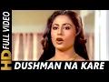 Download Dushman Na Kare Dost Ne Wo Kaam | Amit Kumar, Lata Mangeshkar | Aakhir Kyon 1985 Songs | Smita Patil To Mp4 3Gp Full HD Video 1