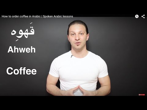 Learn Arabic Language For Beginners | Spoken Arabic Lesson 4