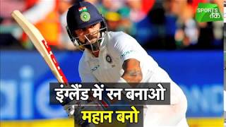 Virat Kohli Is Good, Not Great Yet: Michael Holding | Sports Tak