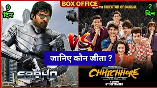 Chhichhore Box Office Collection Day 2,Saaho Box Office Collection Day 9, Sushant Singh Rajput,