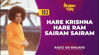 Live from Prasanthi Nilayam_25th Aug 2019_AM | Radiosai
