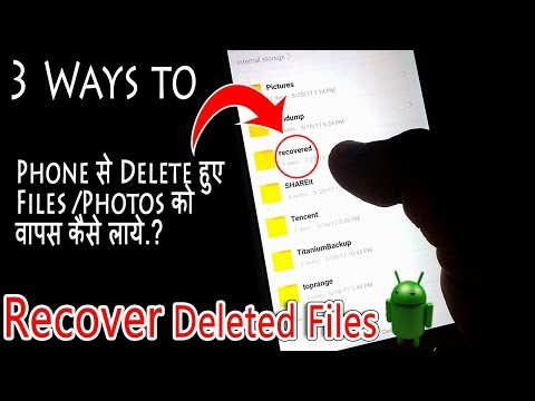 How to Recover Deleted Files from Android Phone Internal Memory | Root or No Root