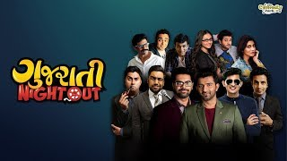 Gujarati Night out | Teaser | Ft. Sachin Jigar, Darshan Raval, The Comedy Factory