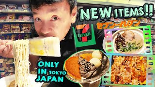 Trying NEW ITEMS at JAPAN 7-ELEVEN! 24 Hour Eating Only 7-Eleven in Tokyo Japan