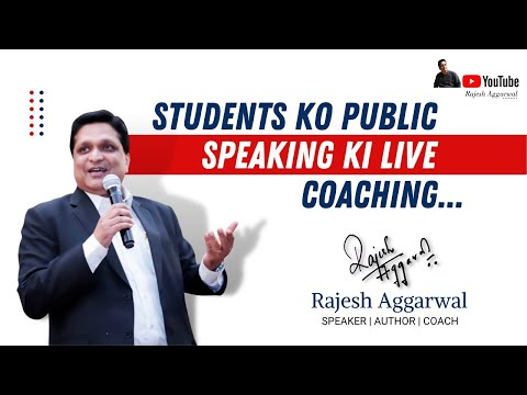 How Can I Improve My Public Speaking Skills By Rajesh Aggarwal
