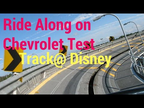 Epcot- Chevrolet's Test Track Ride