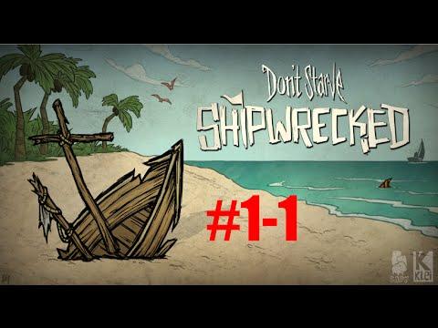 Don't Starve:Shipwrecked-1.rész/Visszatérés