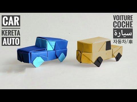 Tutorial Cara Membuat Origami Mobil/How to Make Origami Car (with color-change) (Hadi Tahir)