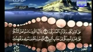 28 - ( الجزء الثامن والعشرون ) القران الكريم بصوت الشيخ المنشاوى