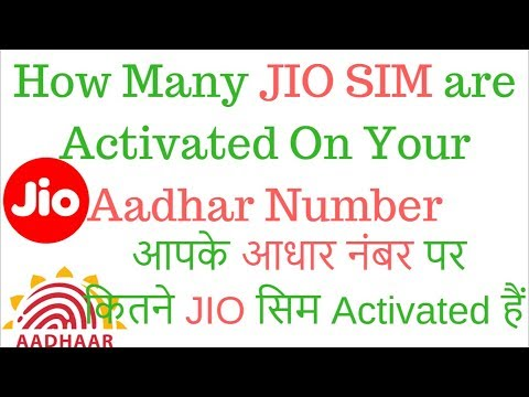 How Many Jio Sim are Activated on Your Aadhar Number   How to Check